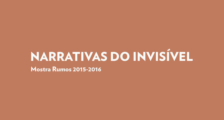 Highlight large logo narrativas do invisilvel  site